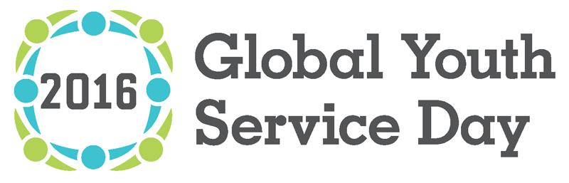 2016_GYSD_logo-copy-011